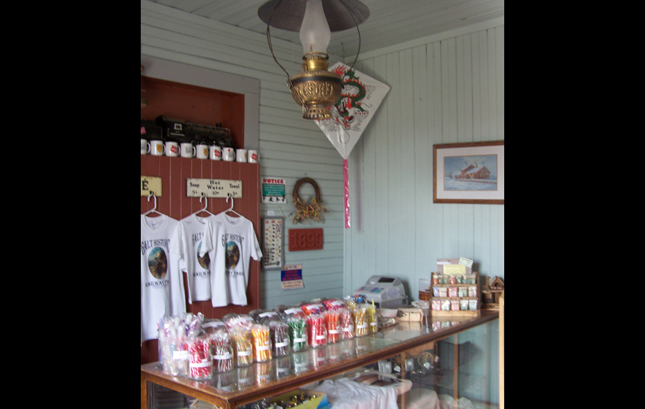 20.jpg - Our Gift Shop!